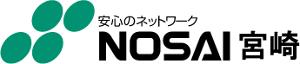 宮崎県農業共済組合